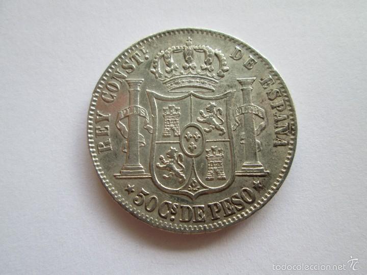 Monedas de España: ALFONSO XII * 50 CENTAVOS DE PESO * 1885 * FILIPINAS * PLATA - Foto 2 - 57328417
