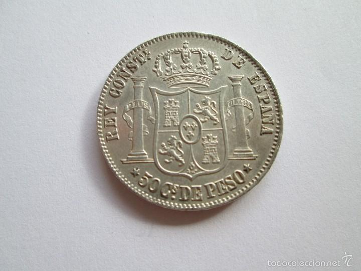 Monedas de España: ALFONSO XII * 50 CENTAVOS DE PESO * 1885 * FILIPINAS * PLATA - Foto 2 - 57353619