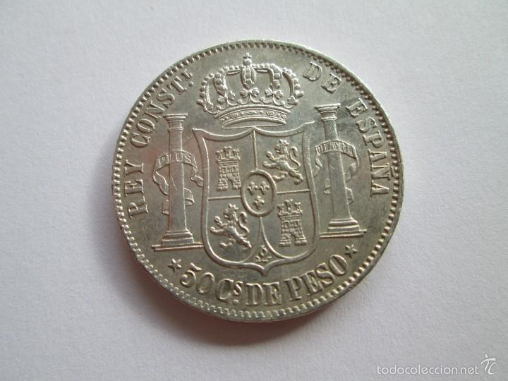 Monedas de España: ALFONSO XII * 50 CENTAVOS DE PESO * 1885 * FILIPINAS * PLATA - Foto 2 - 57353623