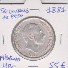 Monedas de España: 50 CENTAVOS DE PESO 1881 ALFONSO XII FILIPINAS. Lote 57536722