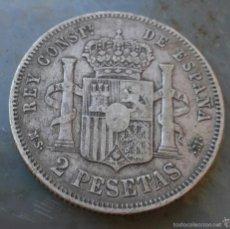 Monedas de España: 2 PESETAS DE PLATA ALFONSO XII AÑO 1882 ESPAÑA ESTRELLAS 18-82. Lote 57739951