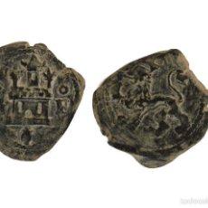 Monedas de España: 2 CUARTOS FELIPE II. CECA: **GRANADA**. Lote 57795171