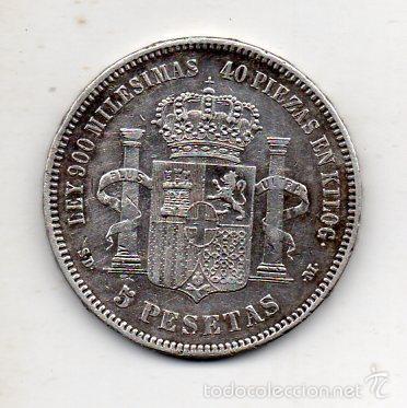 Monedas de España: Amadeo I. 5 Pesetas. Año 1871. *18 *71. Plata. - Foto 2 - 57955378