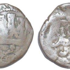 Monedas de España: FELIPE III. RESELLO DE 4 MARAVEDÍS TOLEDO 1602 SOBRE MONEDA 2 CUARTOS TOLEDO FELIPE II. RARO. Lote 58140986