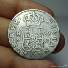 Monedas de España: 2 REALES. PLATA. FERNANDO VII. CADIZ - 1810 - CI. Lote 58157553