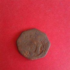 Monedas de España: FELIPE III. 1598 - 1621. 4 CORNADOS. PAMPLONA, NAVARRA, . Lote 58225373