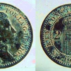Monedas de España: MONEDA DE ALFONSO XIII 2 CENTIMOS 1905. Lote 58363748