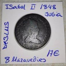 Monedas de España: MONEDA DE ISABEL II - AÑO 1848 - 8 MARAVEDIES DE JUBIA. Lote 58538534