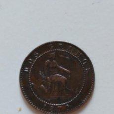 Monedas de España: DOS CENTIMOS. 1870. QUINIENTAS PIEZAS EN KILOS. DOS GRAMOS. Lote 58614715