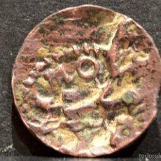 Monedas de España: DINERO DE AGRAMUNT ERROR CURIOSA ACUÑACION. Lote 58777691