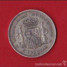 Monedas de España: 5 PESETAS 1871 AMADEO I, SD - M, 1871/71, VF. Lote 58807426
