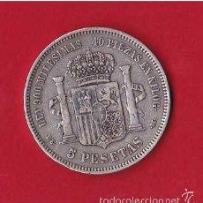 Monedas de España: 5 PESETAS 1871 AMADEO I, DE - M, 1871/71, VF. Lote 58808676
