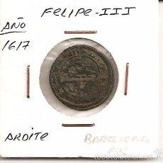 Monedas de España: ESCASA Y BUSCADA MONEDA FELIPE III ARDITE (COBRE) 1617 CECA AR (BARCELONA). MBC-. Lote 59856332