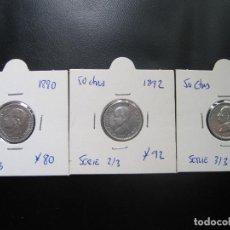Monedas de España: SERIE DE 50 CENTIMOS PLATA 1880 / 1892 Y 1910. Lote 61400643