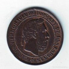 Monedas de España: ESPAÑA: 5 CENTIMOS 1875 CARLOS VII CECA DE OÑATE. Lote 61627772