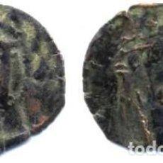 Monedas de España: FELIPE II, CORNADO DE PAMPLONA, ERROR DE ACUÑACIÓN (ESCASA). Lote 61763160