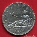 Monedas de España: MONEDA 5 PESETAS 1870 , ESTRELLAS VISIBLES 8 70, MBC+ ,1ª REPUBLICA, DURO PLATA , ORIGINAL , D1937. Lote 62607620