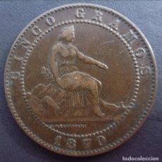 Monedas de España: 5 CENTIMOS DE 1870 ••• MBC+++ ••• GOBIERNO PROVISIONAL. Lote 62641560