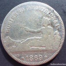 Monedas de España: 1 PESETA DE 1869 ••• BC+++ ••• GOBIERNO PROVISIONAL. Lote 67365347