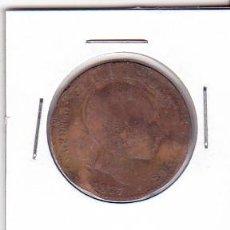 Monedas de España: 3 X 10 CÉNTIMOS ALFONSO XII, AÑOS 1877, 1878, 1879. Lote 63585364