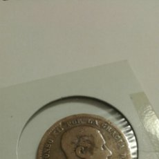 Monedas de España: 5 CENTIMOS 1878 (130). Lote 63593990
