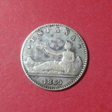 Monedas de España: GOBIERNO PROVISIONAL. I REPÚBLICA. 50 CÉNTIMOS DE 1869. BONITA. PLATA.. Lote 63682191