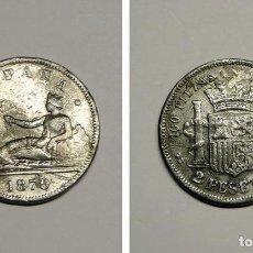 Monedas de España: MONEDA DE 2 PESETAS DE 1870. Lote 64063703