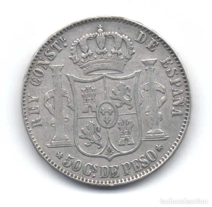 Monedas de España: 50 CENTAVOS DE PESO 1882 ALFONSO XII FILIPINAS - PLATA - Foto 2 - 64196287