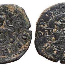 Monedas de España: *** BONITOS 2 CUARTOS DE FELIPE II, BURGOS VAR. CASTILLO ENTRE -B- Y CRECIENTE ***. Lote 64781343