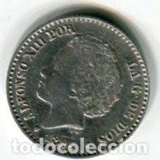 Monedas de España: 50 (CINCUENTA) CENTIMOS DE PLATA ALFONSO XIII 1894 ESTRELLAS VISIBLES EXCELENTE. Lote 65868674