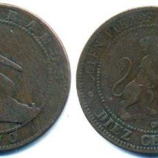 Monedas de España: 10 CÉNTIMOS COBRE 1870. Lote 66129106