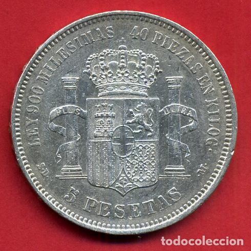 Monedas de España: MONEDA 5 PESETAS AMADEO I, 1871 ESTRELLAS VISIBLES 18 71 , DURO PLATA, MBC++ , ORIGINAL, D2085 - Foto 2 - 66753030