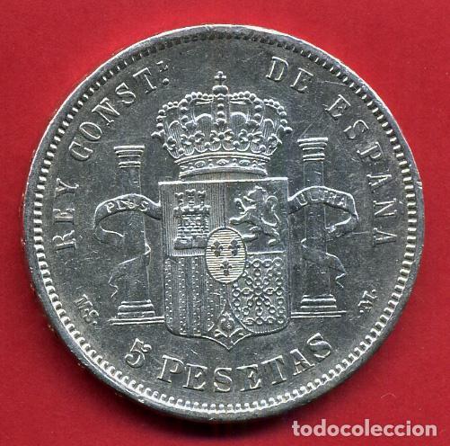 Monedas de España: MONEDA 5 PESETAS ALFONSO XII , 1885 ESTRELLAS VISIBLES 18 85 , DURO PLATA, MBC++ , ORIGINAL, D2091 - Foto 2 - 66754322