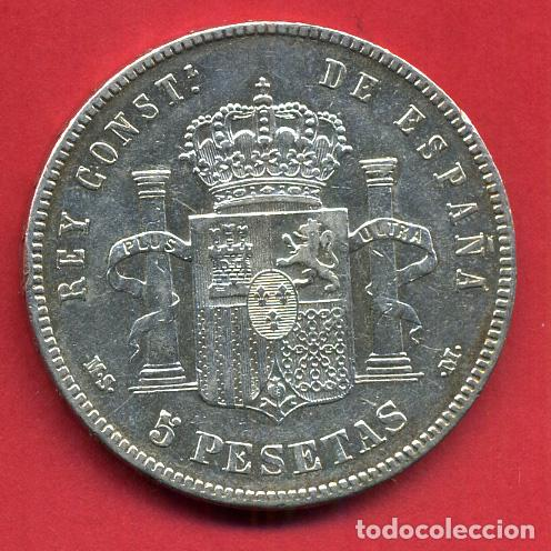 Monedas de España: MONEDA 5 PESETAS ALFONSO XII , 1885 ESTRELLAS VISIBLES 18 87 , DURO PLATA, MBC++ , ORIGINAL, D2095 - Foto 2 - 66754962