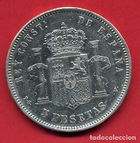 Monedas de España: MONEDA 5 PESETAS ALFONSO XIII , 1893 PGV ESTRELLAS NO VISIBLES , DURO PLATA, MBC , ORIGINAL, D2100 - Foto 2 - 66755746