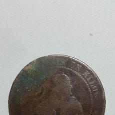Monedas de España: 77-UNA PRECIOSA MONEDA DEL GOBIERNO PROVISIONAL 1870 10 CENTIMOS. Lote 67059134