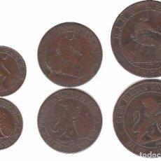 Monedas de España: LOTE DE 3 MONEDAS ESPAÑA GOBIERNO PROVISIONAL 1870. Lote 67226521