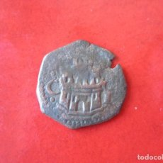 Monedas de España: FELIPE II. 2 CUARTOS. CUENCA. 1556/1598. Lote 67238669