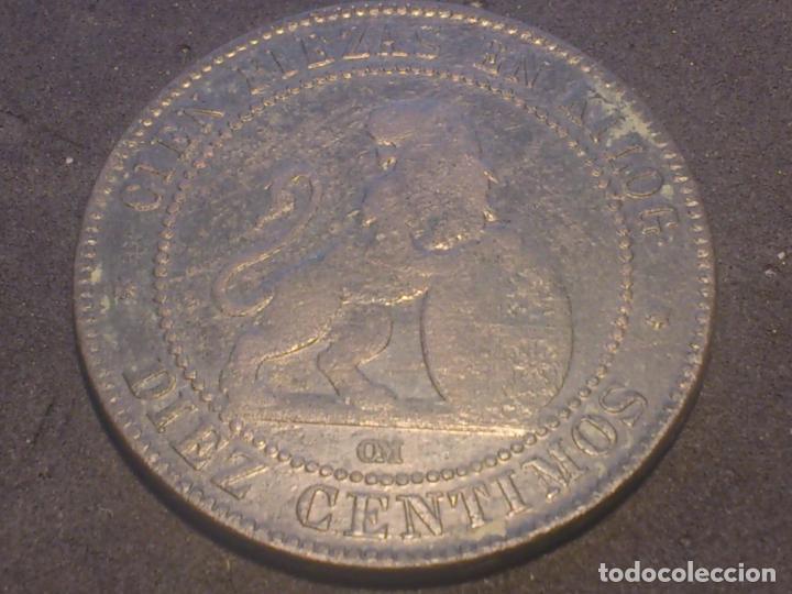 Monedas de España: MONEDA DE COBRE GOBIERNO PROVISIONAL, DIEZ CENTIMOS 1870 - Foto 2 - 67402669