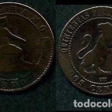 Monedas de España: ESPAÑA 2 CENTIMOS AÑO 1870 OM ( TIO SENTADO - GOBIERNO PROVISIONAL - LEON ) Nº8. Lote 67583745