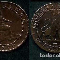 Monedas de España: ESPAÑA 2 CENTIMOS AÑO 1870 OM ( TIO SENTADO - GOBIERNO PROVISIONAL - LEON ) Nº13. Lote 67584133