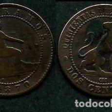 Monedas de España: ESPAÑA 2 CENTIMOS AÑO 1870 OM ( TIO SENTADO - GOBIERNO PROVISIONAL - LEON ) Nº18. Lote 67591889