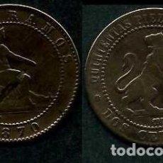 Monedas de España: ESPAÑA 2 CENTIMOS AÑO 1870 OM ( TIO SENTADO - GOBIERNO PROVISIONAL - LEON ) Nº27. Lote 169709860