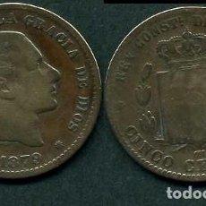 Monedas de España: ESPAÑA 5 CENTIMOS AÑO 1879 OM ( ALFONSO XII - REY DE ESPAÑA DE 1874 A 1885 ) Nº2. Lote 190779096