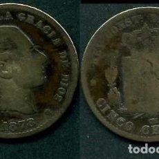 Monedas de España: ESPAÑA 5 CENTIMOS AÑO 1878 OM ( ALFONSO XII - REY DE ESPAÑA DE 1874 A 1885 ) Nº2. Lote 67734165