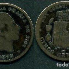 Monedas de España: ESPAÑA 5 CENTIMOS AÑO 1878 OM ( ALFONSO XII - REY DE ESPAÑA DE 1874 A 1885 ) Nº3. Lote 190779107