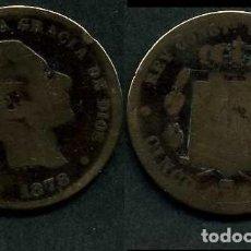 Monedas de España: ESPAÑA 5 CENTIMOS AÑO 1878 OM ( ALFONSO XII - REY DE ESPAÑA DE 1874 A 1885 ) Nº8. Lote 67734321