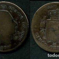 Monedas de España: ESPAÑA 5 CENTIMOS AÑO 1878 OM ( ALFONSO XII - REY DE ESPAÑA DE 1874 A 1885 ) Nº9. Lote 67734361