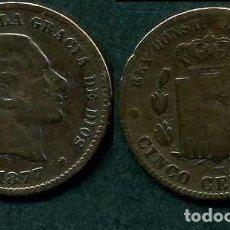 Monedas de España: ESPAÑA 5 CENTIMOS AÑO 1877 OM ( ALFONSO XII - REY DE ESPAÑA DE 1874 A 1885 ) Nº1. Lote 190779130
