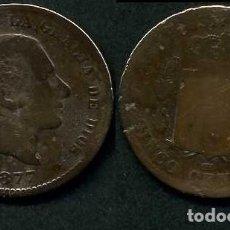 Monedas de España: ESPAÑA 5 CENTIMOS AÑO 1877 OM ( ALFONSO XII - REY DE ESPAÑA DE 1874 A 1885 ) Nº10. Lote 67748625